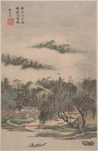 Wang-Jian-danian-style